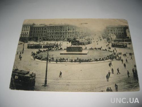 Открытка Ленинград