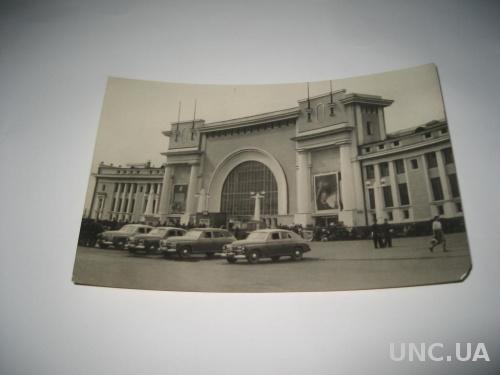 Открытка Новосибирск Вокзал