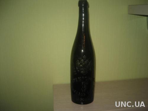 Пивная бутылка Москва