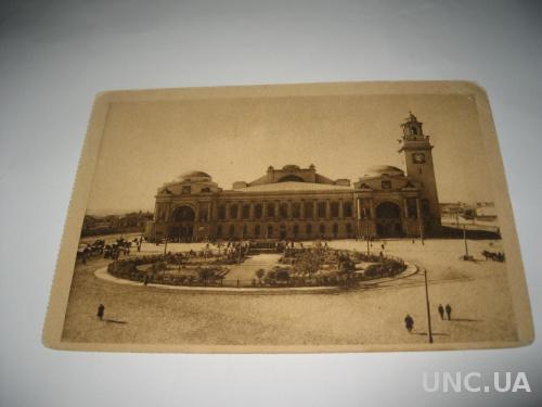почтовая карточка 1929г Брянский вокзал