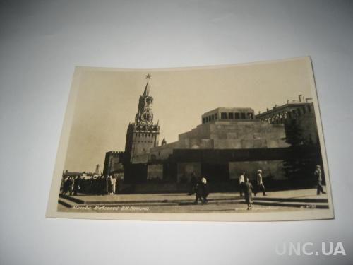 Почтовая карточка Москва 1940г