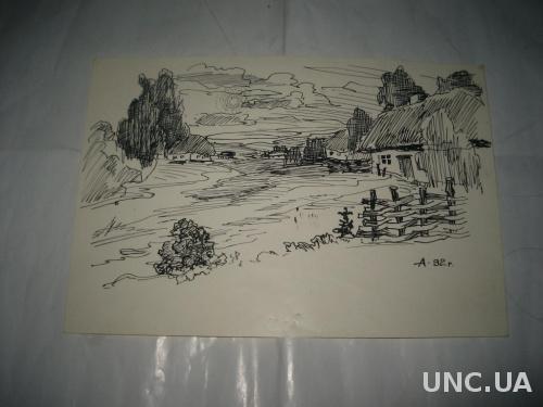 Рисунок 92г