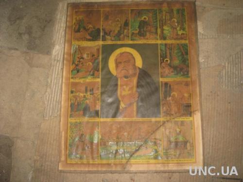 старинная икона Серафим Соровский на бумаге