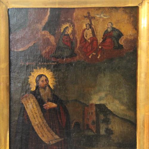 """Икона """"Иоанн Дамаскин""""   17х22,5 см"""