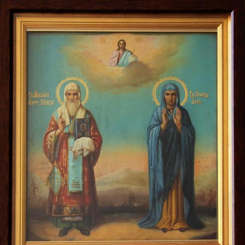"""Икона """"Михаил и Анна"""". 39х44 см."""