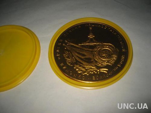 настольная медаль Сумы