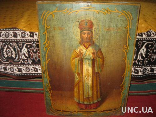 редкая икона ИОАНН ЗЛАТОУСТ