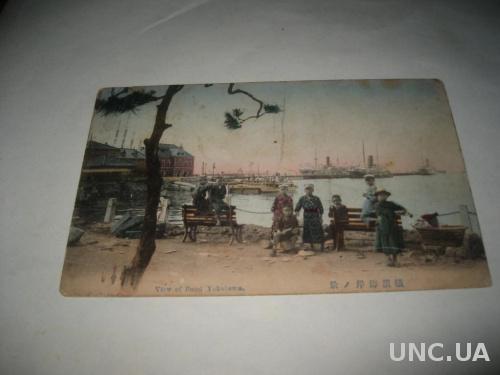 старинная открытка Китай