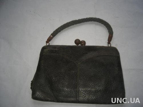 Старинная женская сумка кожа