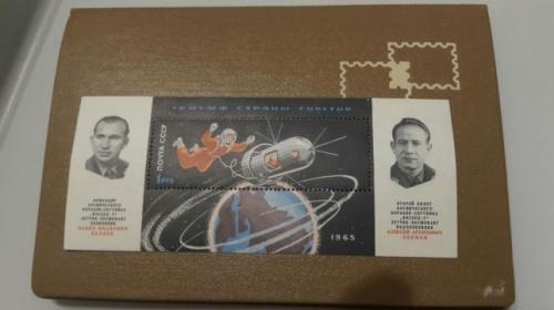 Почтовая марка 1965г
