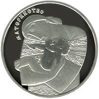 Материнство. Номінал 5 грн, срібло (Ag 925). 2013 р.