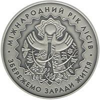 Міжнародний рік лісів. Номінал 5 грн, срібло (Ag 925). 2011 р.
