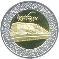 Монета 5 гривень.   Цимбали. 2006 рік. Матеріал - біметал.