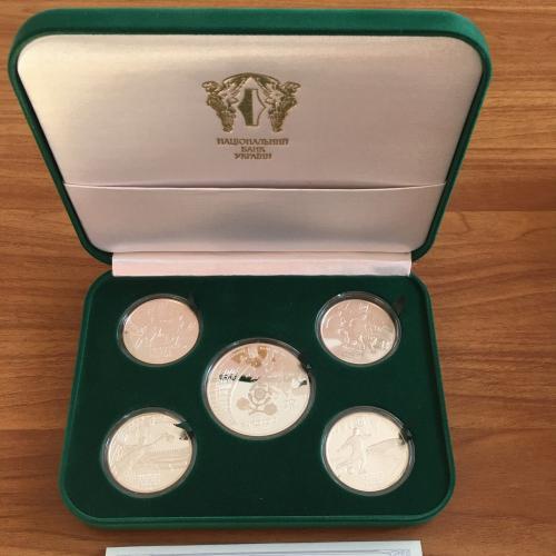 Набір срібних монет Євро 2012. 5 шт.