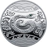 Рік Змії. Номінал 5 грн, срібло (Ag 925). 2012 р.