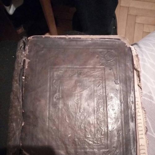 Библия (1800-1880)
