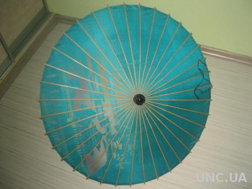 Зонтик царизм