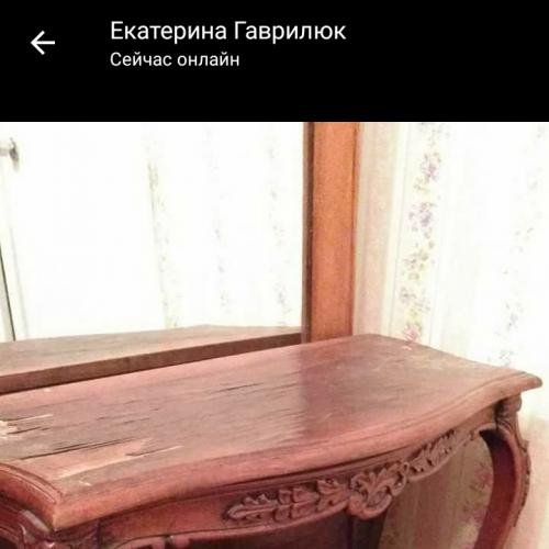 Старинное большое зеркало трюмо