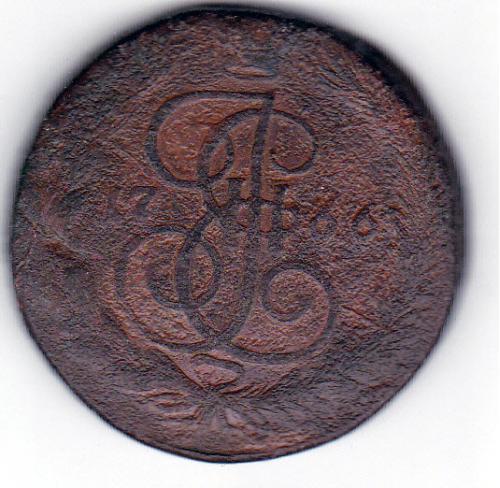 5 коп. 1766р.