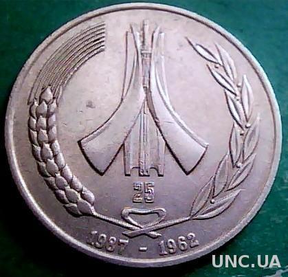Алжир 1 динар 1987 год