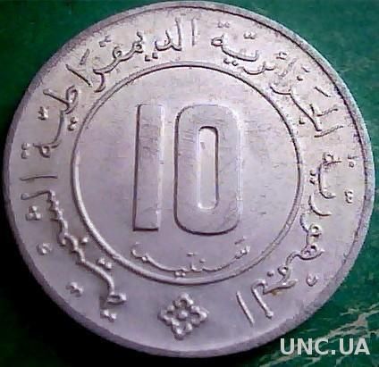 Алжир 10 сантимов 1984 год