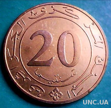 Алжир 20 сантимов 1987 год