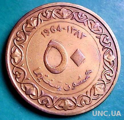 Алжир 50 сантим 1964 год