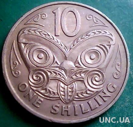 Новая Зеландия 10 центов / 1 шиллинг 1967 год