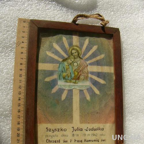 Редчайшая Церковная католическая грамота за работу в госпитале костёла 1942 год