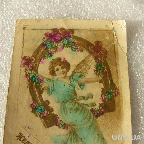 Редкая цветная фото открытка,1953г. СССР