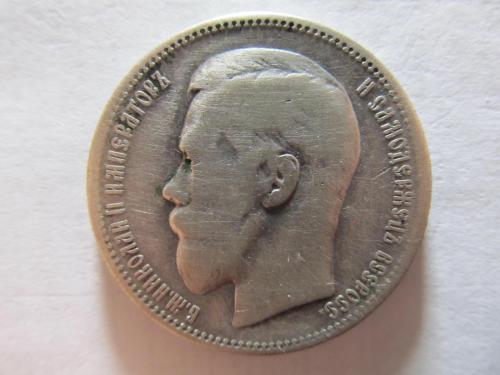 1 рубль 1896 г. * Париж.