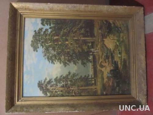 Картина .Репродукция на холсте,рама дерево! СССР.