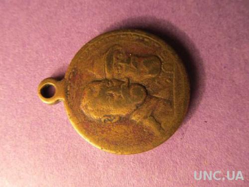 Медаль 300-лет Ром.1913 г. Бронза.Михаил с орденом