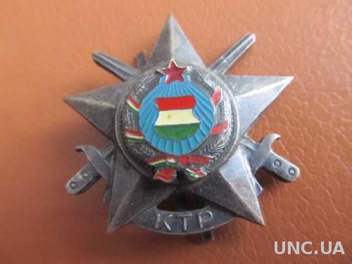 Звезда Венгерская. КТР, (серая).