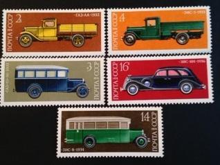 СССР 1974г История советского автомобилестроения