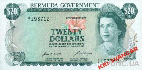 Бермудские острова 20 долларов 1970 год. КОПІЯ