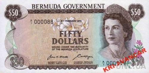 Бермудские острова 50 долларов 1970 год. КОПІЯ