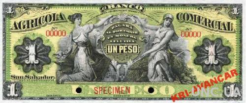 Ель Сальвадор 1 песо 1914 год. КОПИЯ
