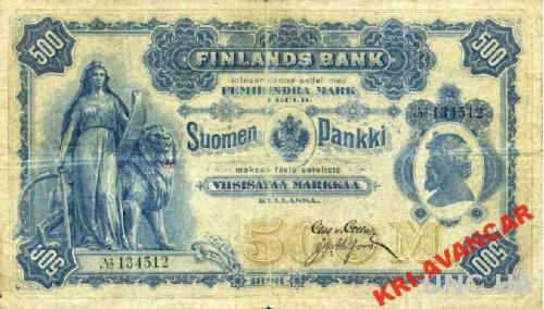 Финляндия 500 марок 1898 год. КОПИЯ