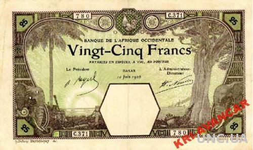 Фр. Западная Африка 25 франков 1926 год. КОПИЯ