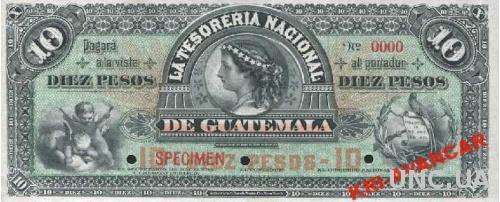 Гватемала 10 песо 1882 год. КОПИЯ