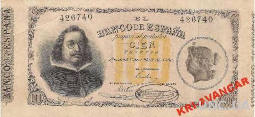 Испания 100 песет 1880 год. КОПИЯ