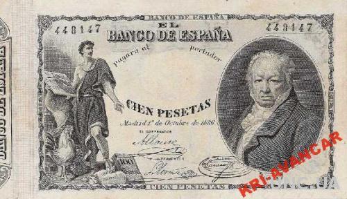 Испания 100 песет 1886 год. КОПИЯ