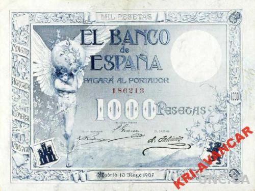 Испания 1000 песет 1907 год. КОПИЯ