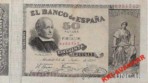 Испания 50 песет 1893 год. КОПИЯ