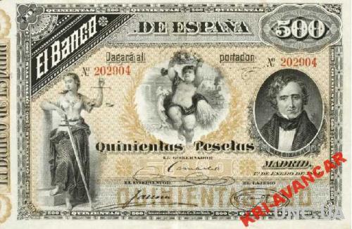 Испания 500 песет 1884 год. КОПИЯ