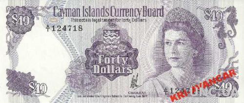Каймановы острова 40 долларов 1974 год. КОПИЯ