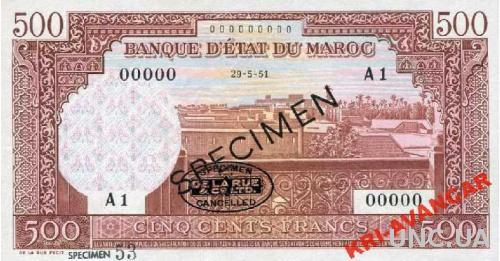 Марокко 500 франков 1951 год образец. КОПИЯ