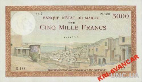Марокко 5000 франков 1949 год. КОПИЯ