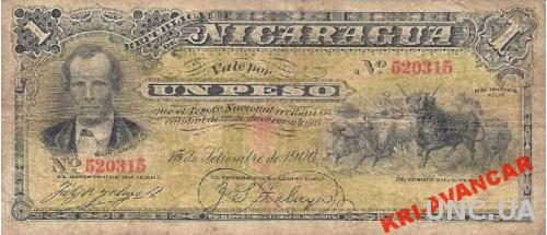 Никарагуа 1 песо 1900 год. КОПИЯ